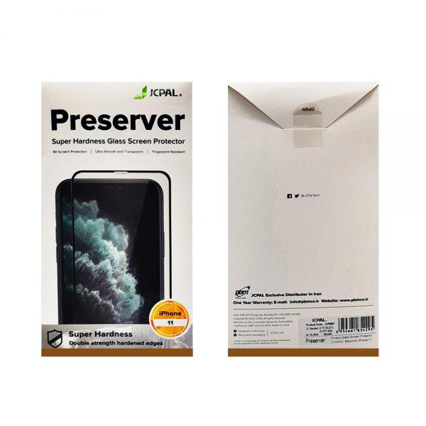 محافظ صفحه نمایش JCPAL مدل Preserver-Privacy مناسب برای iPhone 11