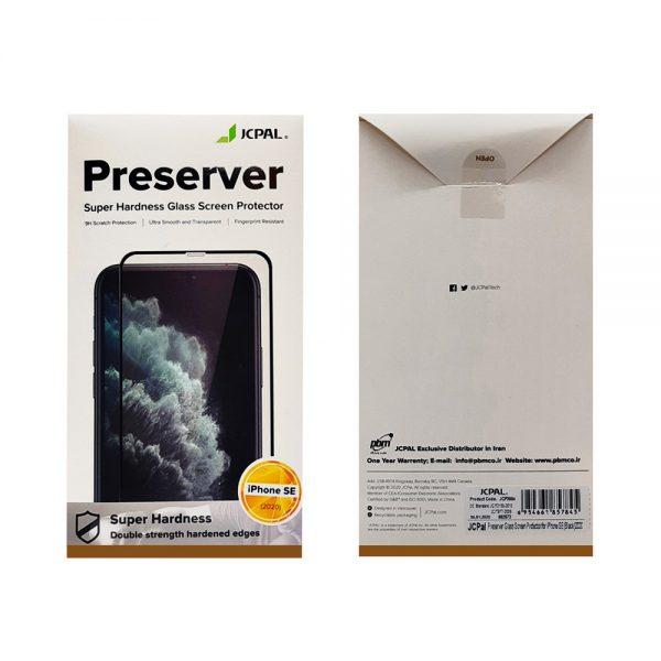 محافظ صفحه نمایش JCPAL مدل Preserver مناسب برای iPhone SE 2020